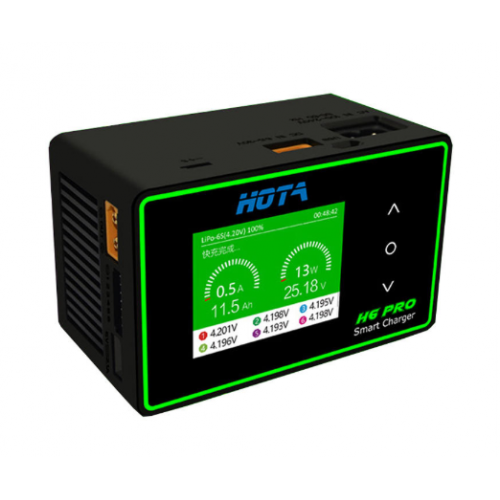 HOTA H6 Pro  26A/200W AC/DC Charger with balance board and charging cable